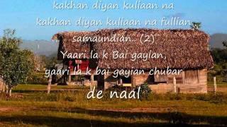 gurdas mann - saari saari raat ( lyrics)