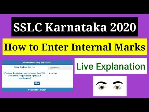 SSLC Karnataka 2020॥How