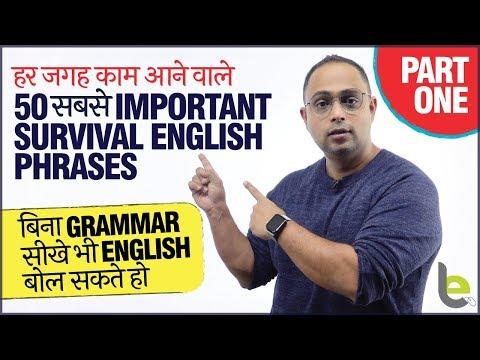50 Important Daily Use English Sentences \u0026 Phrases    Speak Fluent English Without Learning Grammar.