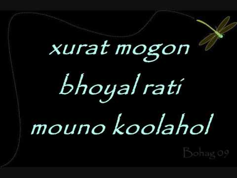 Xurat mogon bhoyal rati Assamese song Lyrics