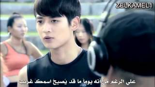 اغنية المسلسل الكوري اليك ايتها الجميلة الحزينة مترجمة عربي