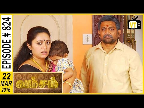 Mala arranged poojai for her husband  1:01 Bhoomika came to collect flowers 5:39 Suddenly Thagavasantha cried, Bhoomika saying that voice is Thagavasantha 's voice 15:04 Bhoomika  got her baby back and also Balu got his eyes back 19:55  Cast: Ramya Krishnan, Sai Kiran, Vijayakumar, Seema, Vadivukkarasi  For more updates,  Subscribe us on:  https://www.youtube.com/user/VisionTi... Like Us on:  https://www.facebook.com/visiontimeindia