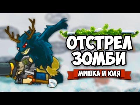 Overcooked ♦ АДСКАЯ КУХНЯ #3