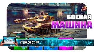 Infinite Tanks - Действительно годные танки на Android и iOS