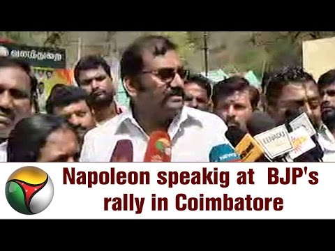 Napoleon speakig at  BJP's rally in Coimbatore to safeguard water sources