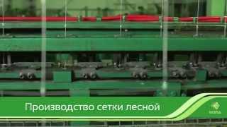 видео Изготовление ограждений, систем ограждений