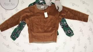 YAYA LADIES MIX AUTUMN WINTER 4 Цена за ед 8 31 евро сток одежда оптом