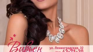 23 полных свадебных образа всего за 23000 руб.