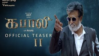 Kabali Tamil Movie | Official Teaser 2 | Rajinikanth | Radhika Apte | Pa Ranjith