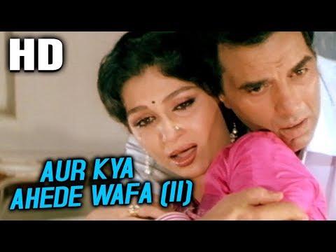 Aur Kya Ahede Wafa (II)   Asha Bhosle   Sunny 1984 Songs   Sharmila Tagore, Dharmendra