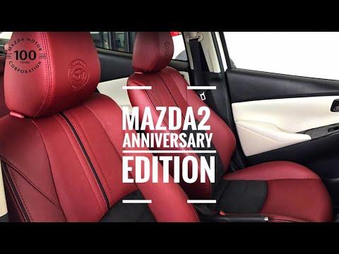 #MAZDA2 ANNIVERSARY EDITION สัมผัสยนตรกรรมมาสด้า รุ่นพิเศษ ครบรอบ 100 ปี #มาสด้านครสวรรค์