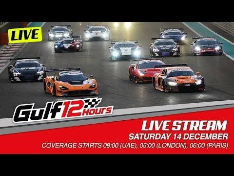 2019 Gulf 12 Hours - Live Streaming - Part 1