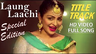 Laung Laachi | HD Sound Effects | 1080p New Video Song | Ammy Virk | Neeru Bajwa | Mannat Noor