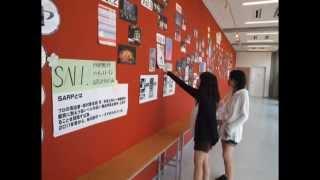 四国学院大学演劇コース3期生卒業公演「ペチカ」プロモーションビデオ第...