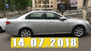 МАШИНА НАРХЛАРИ | MASHINA NARXLARI | 14.07.2018