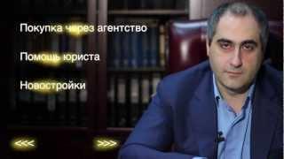 видео Приватизация - вопросы и ответы адвокату, Москва