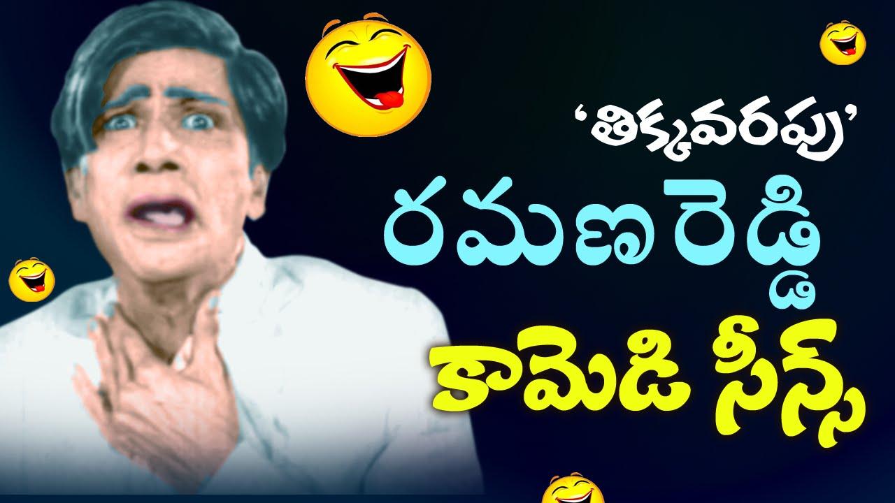 Telugu Comedy Videos - Internet Archive