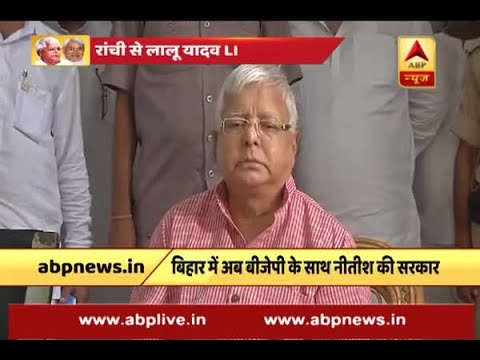 FULL SPEECH: Considering to appeal in SC against Governor's decision, says Lalu Prasad Yada