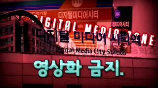 [영상화X]Digital Media zone 神社