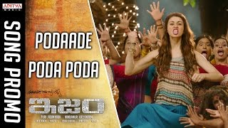 Download Hindi Video Songs - Podaade Poda Promo Song || ISM Promo Songs || Kalyan Ram, Aditi Arya, Puri Jagannadh, Anup Rubens