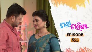 Tara Tarini | Full Ep 855 | 29th Oct 2020 | Odia Serial – TarangTV