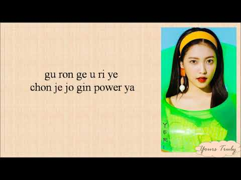 Red Velvet (레드벨벳) - Power Up (Easy Lyrics)