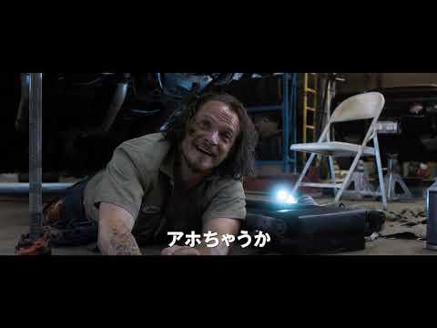 関西弁予告編