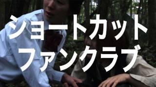 ゆうばり国際ファンタスティック映画祭(2/23〜27)上映 インターナショナ...