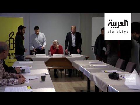 الاتحاد الأوروبي: قلقون تجاه انتهاكات حقوق الإنسان في تركيا  - 19:57-2020 / 7 / 4