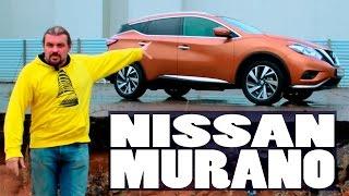 видео Обзор Nissan Murano: технические характеристики автомобиля