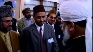 UK Tour 2004 Inspection of Dar-ul-barkat Mosque in Birmingham - Islam Ahmadiyya