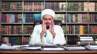 المعاد من هدي القرآن والعترة -٩٧-