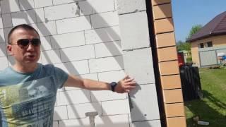 видео Монтаж кровли в Краснодаре  / Строительство и ремонт  / Статьи  / Доска объявлений Doski-Top