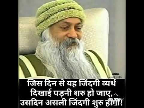 35 Osho Hindi Quotes