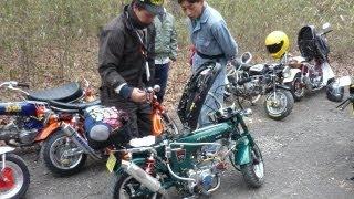 4ミニ バイクツーリング! バーベキューin那須  モンキー DAX  木村塾 4mini