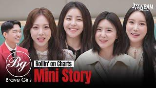 HANBAM Inventory Brave Girls Mini Story