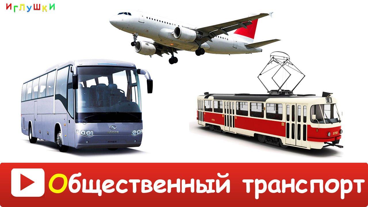 Видеоролики проприжимальщиков в транспорте фото 310-148