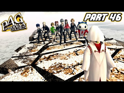 Persona 4 Golden - The Hollow Forest - Memories #46