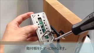 カバドライブ GOAL LXタイプ取付け シリンダー無し 暗証番号 カード解錠...