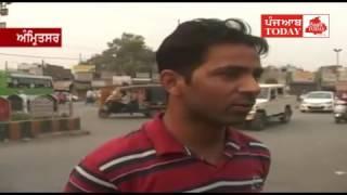 Amritsar, Police ki Gundagardi ka nanga naach, dekho Live Video(www.5aabtoday.com., 2016-05-08T09:13:42.000Z)