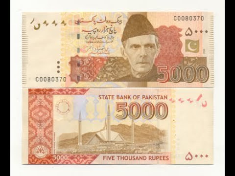 State bank introduces new mechanism to issue new currency notes