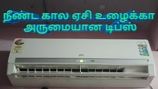 AC Cleaning and Maintenance Tips For Tamil /Kalaivani's kitchen