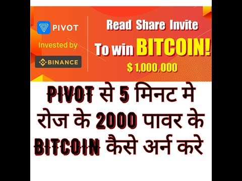 EARN DAILY FREE BITCOIN OF 2000 POWER FROM PIVOT APP