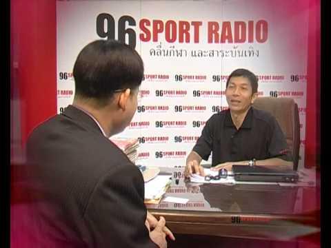 แนะนำ 96 Sport Radio Part 1