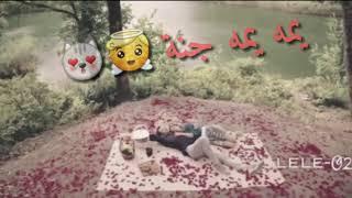 اغنية عراقية( يمه يمه منه)  مع الكلمات  
