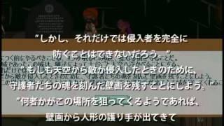 パペットガーディアンシーズン1紹介動画