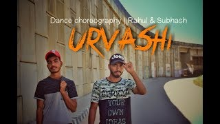 Urvashi hindi song  | Yo Yo Honey Singh | Dance choreography | Shahid kapoor & Kiara Advani