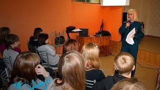 Всероссийский открытый урок по ОБЖ в ЗАТО Северск