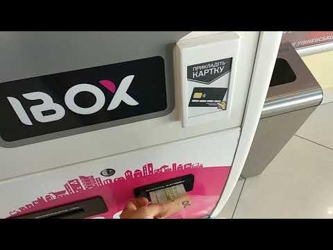 Як правильно поповнити картку Монобанк в IBOX