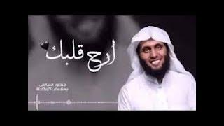 الرقية الشرعية من المس والعين والسحر بصوت منصور السالمي